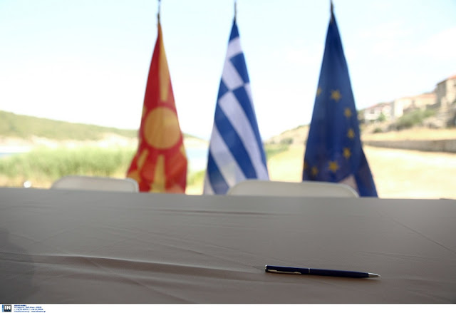 Επιστολή Ελλήνων Ιστορικών κατά της συμφωνίας των Πρεσπών