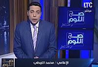 برنامج صح النوم15/3/2017 محمد الغيطى و د. سعد الجيوشى