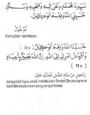 Ihya ulumuddin arabic