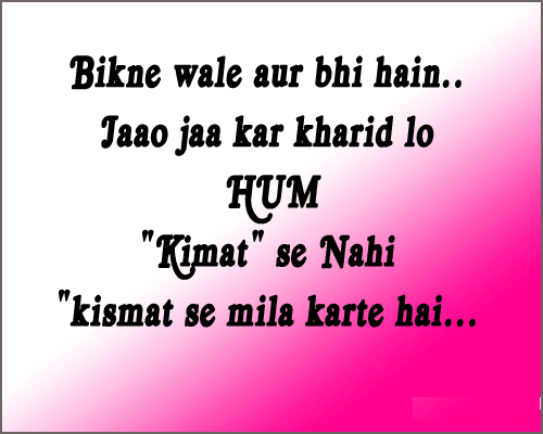 All Mix Letest Hindi Shayari With Hd Wallpaper | Hindi Quotes ...