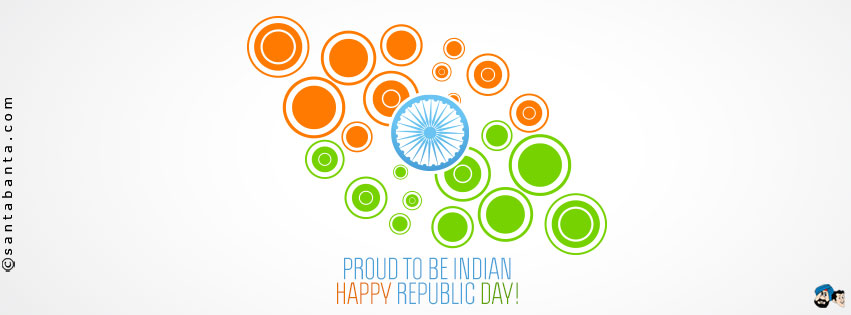 happy republic day 2017 quotes