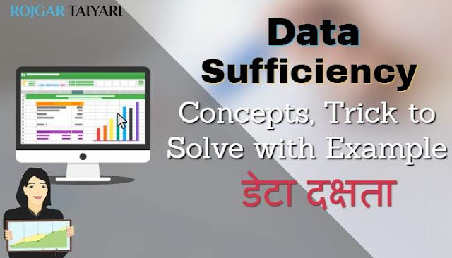 Data sufficiency Concept & tricks to solve Problems