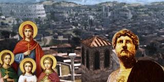 Τρία κορίτσια που ρεζίλεψαν το βασιλιά Ο αυτοκράτορας Αδριανός