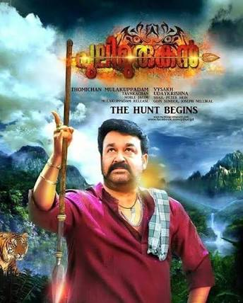 Mohanlal's Pulimurugan First Day Review, Box Office Collection
