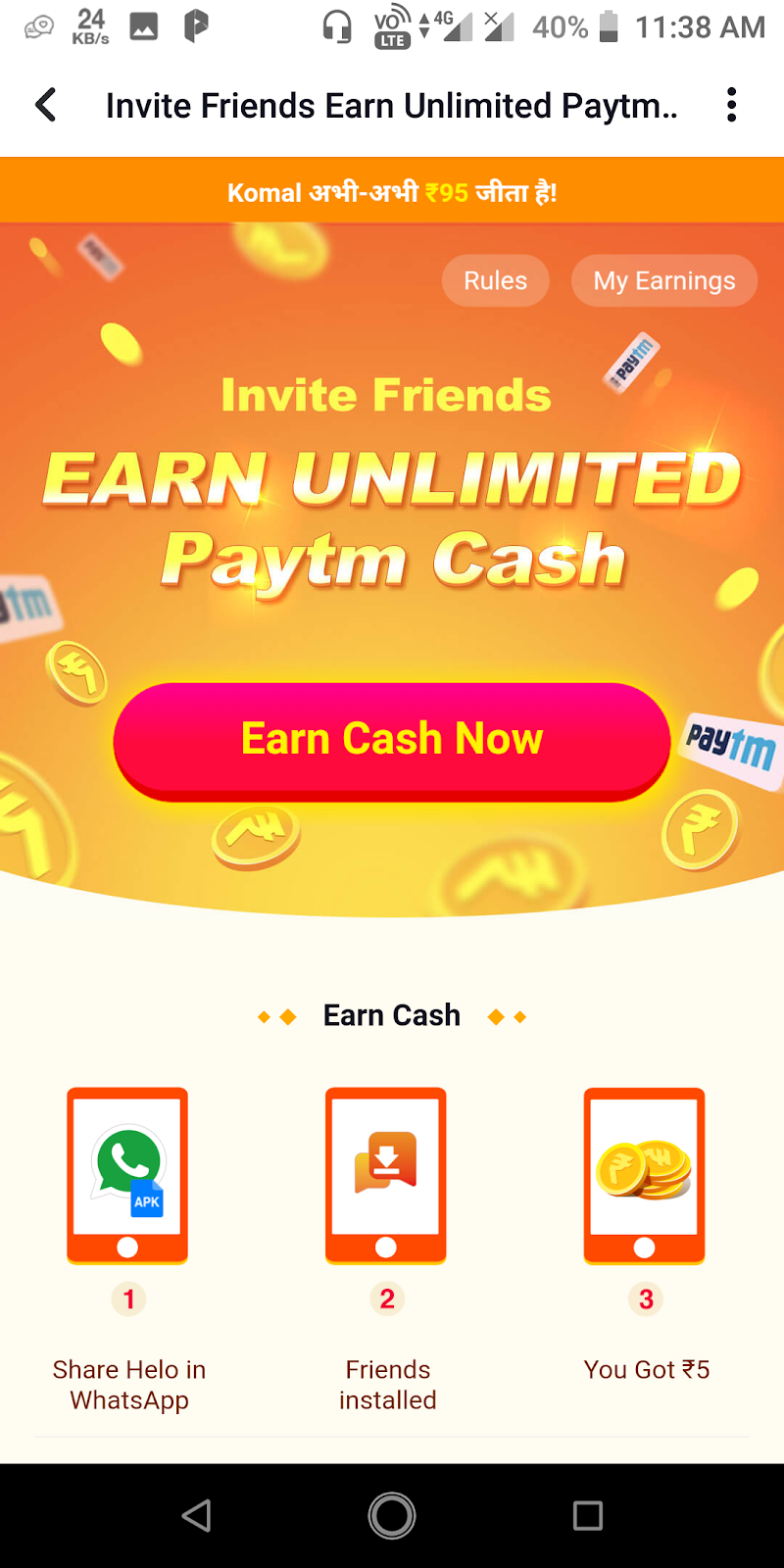 Helo app unlimited tricks | Loot Is back par refer 5 rs