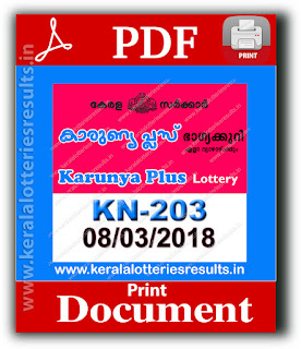KeralaLotteriesResults.in Today Lottery : Karunya Plus KN-203, keralalotteries, kerala lottery, keralalotteryresult, kerala lottery result, kerala lottery result live, kerala lottery results, kerala lottery today, kerala lottery result today, kerala lottery results today, today kerala lottery result, keralalottery result8.3.2018 karunya-plus lottery kn203, karunya plus lottery, karunya plus lottery today result, karunya plus lottery result yesterday, karunyaplus lottery kn203, karunya plus lottery 08.03.2018, kerala lottery result 8-3-2018, kerala lottery result today karunya plus, karunya plus lottery result, kerala lottery result karunya plus today, kerala lottery karunya plus today result, karunya plus kerala lottery result, karunya plus lottery kn 203 results 08-03-2018, karunyaplus lottery kn 203, live karunya plus lottery kn-203, karunya plus lottery 8 3 2018, kerala lottery today result karunya plus, karunya plus lottery kn-203, 08/03/2018, March, Thursday