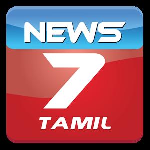 Watch News7 Tamil News Live Streaming | News 7 Tamil TV