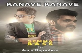Kanave Kanave (Official Lyric Video) | Semma Bass Ft. Arun Rajendren