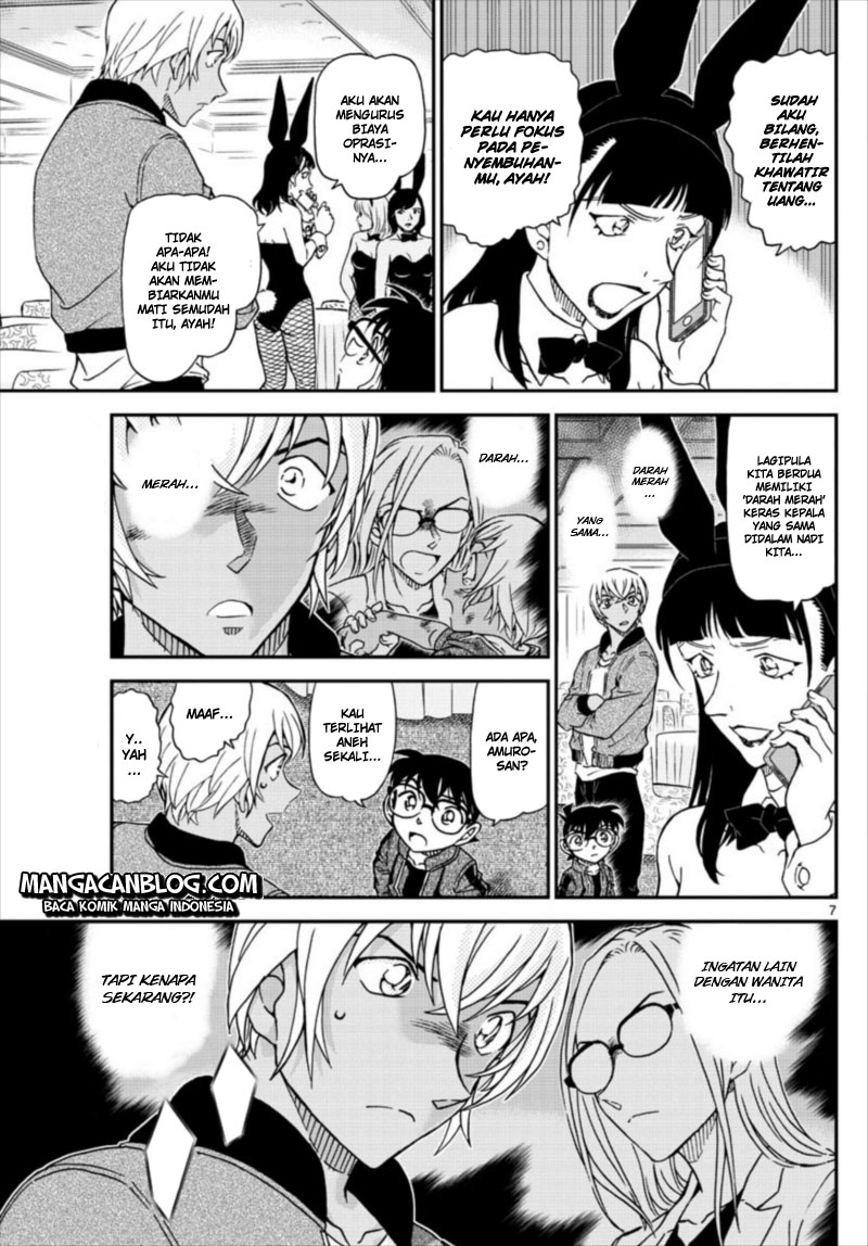 Detective Conan Chapter 1011-7