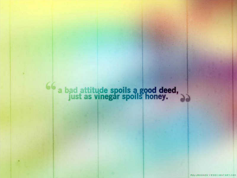 Positive Thinking Quotes From Quran: I Love Islam: Quran Quote Colorful Wallpaper