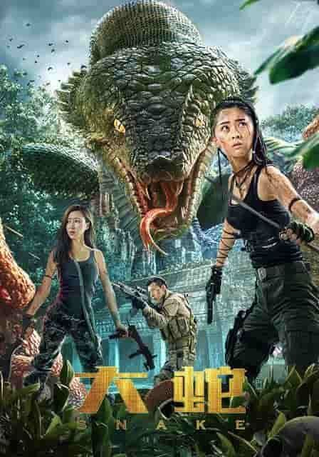 Snakes 2018 YOUKU MOVIE 720p HDRip 400MB