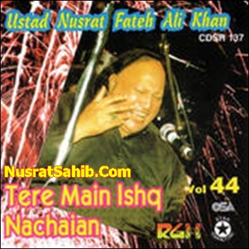 Mainu Yaar Manano Fursat Nahi Lyrics Translation in English Nusrat Fateh Ali Khan [NusratSahib.Com]
