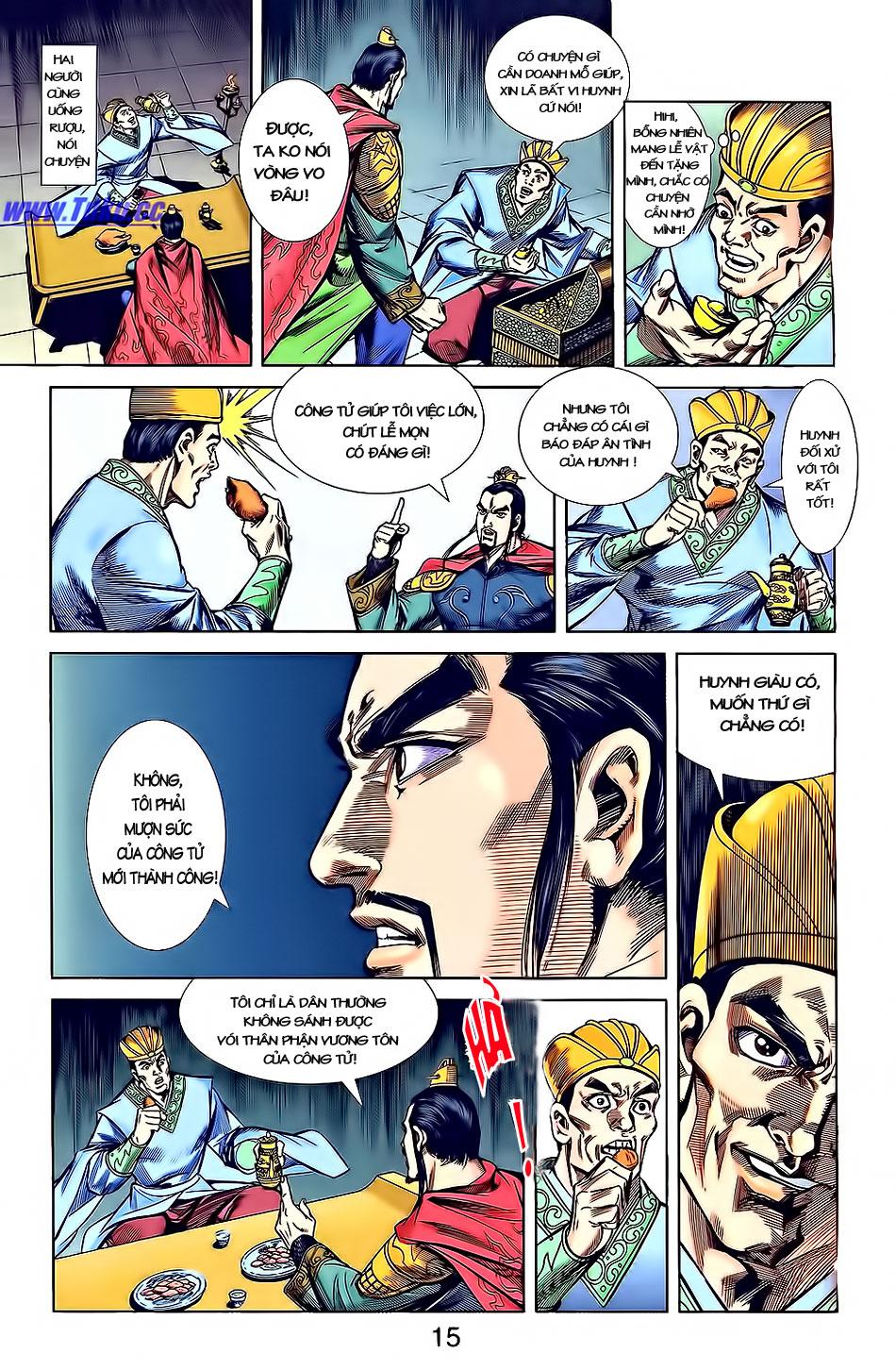 Tần Vương Doanh Chính chapter 3 trang 17