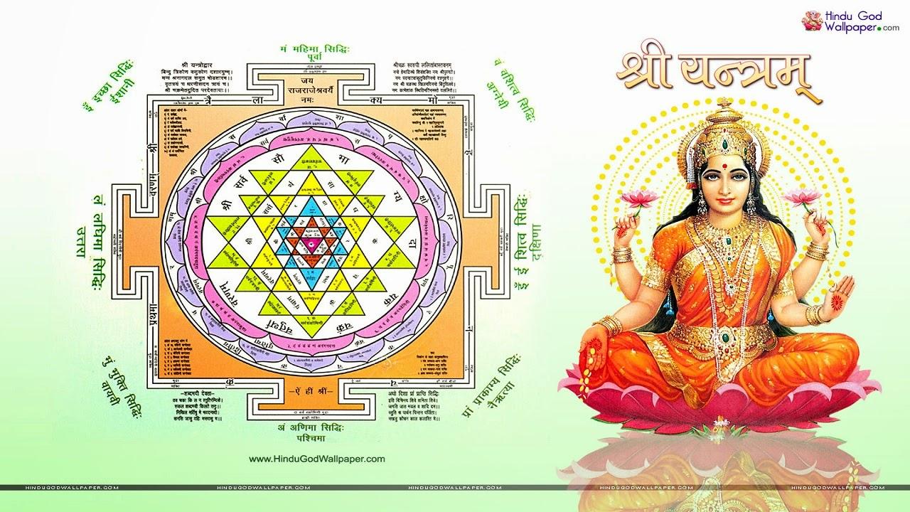 Ganesha Wallpapers For Mobile Hd Yantra Wallpaper For Desktop Hindu God Wallpaper For Desktop