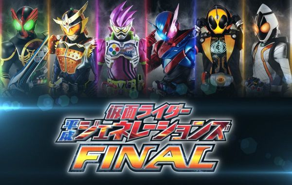 Kamen Rider Heisei Generations Final: Build and Ex-Aid with