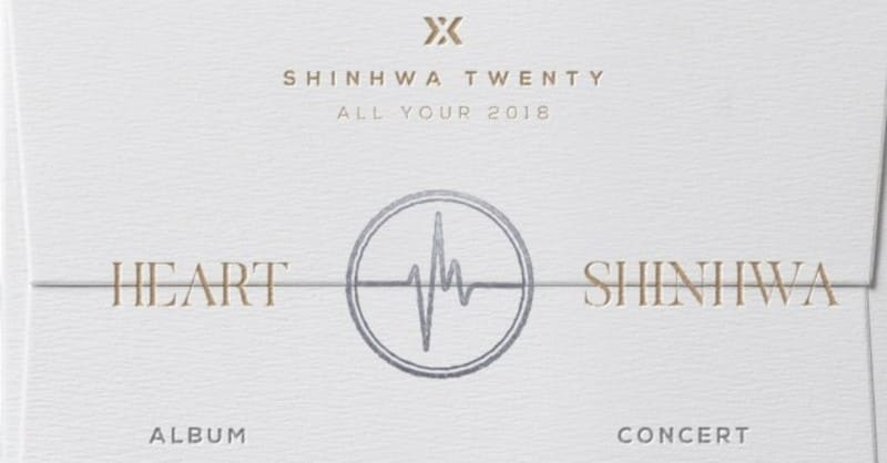 Shinhwa, All Your 2018