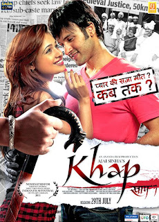 Khap (2011) Bollywood movie mp3 song free download