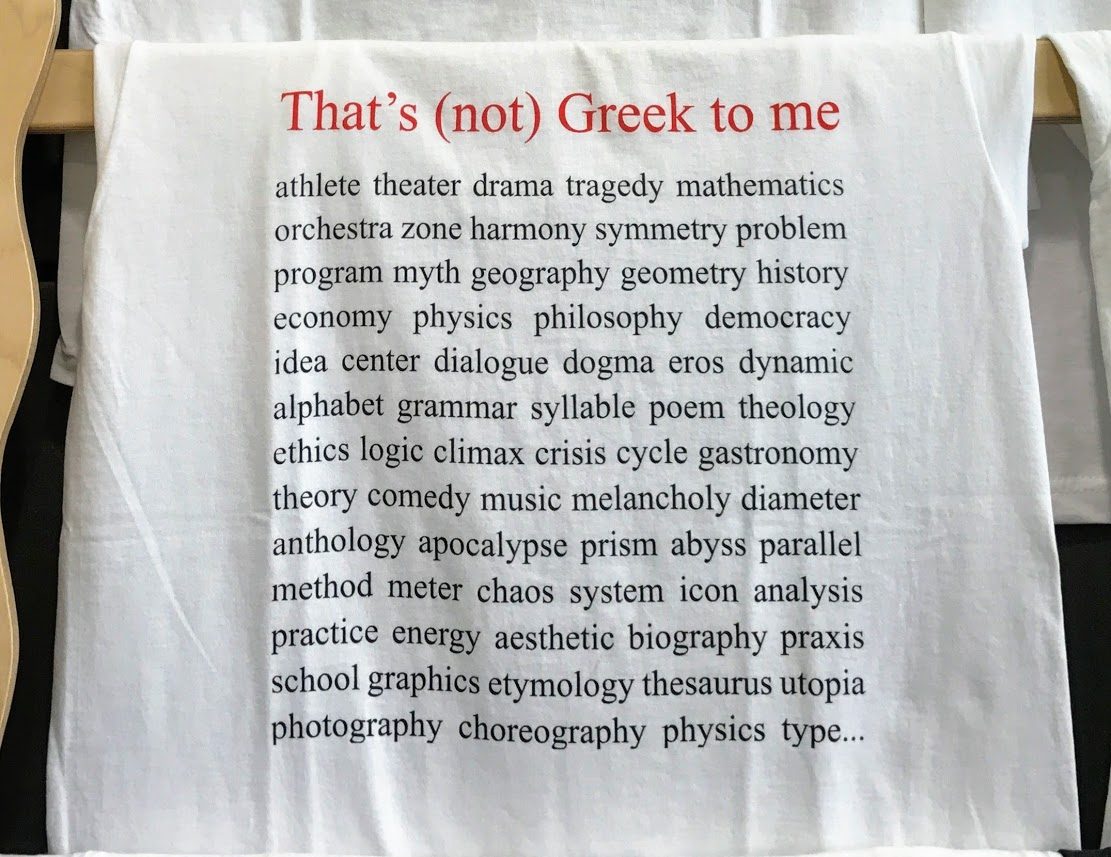 Greek Language Patrick Comerford A Few Words Today To Celebrate International