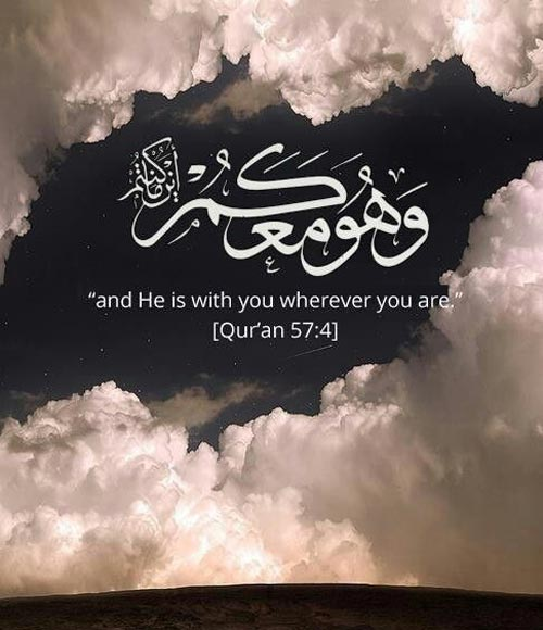 2016 Ramadan Kareem Quotes