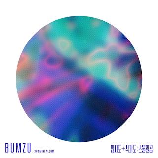 BUMZU - BUMZU 3RD MINI ALBUM `많지도 + 적지도 : 스물일곱` [Album]
