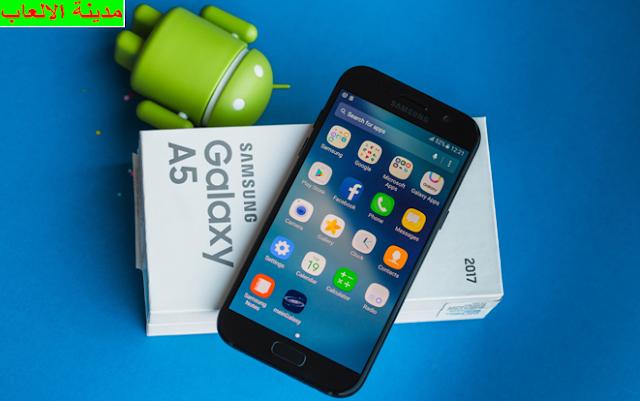 تحميل برامج موبايل سامسونج جلاكسي اندرويد مجانا download programs mobile samsung