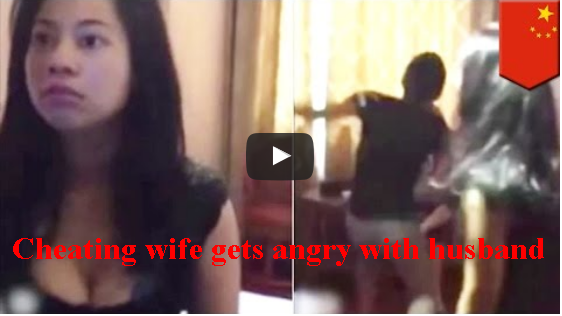 Wife Cheating On Husband Video