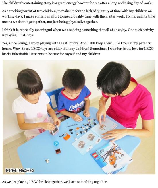 Singapore Parenting, Lifestyle, Travel Blog: Guest     - PeiPei HaoHao