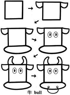 Learn to draw a bull  for kids