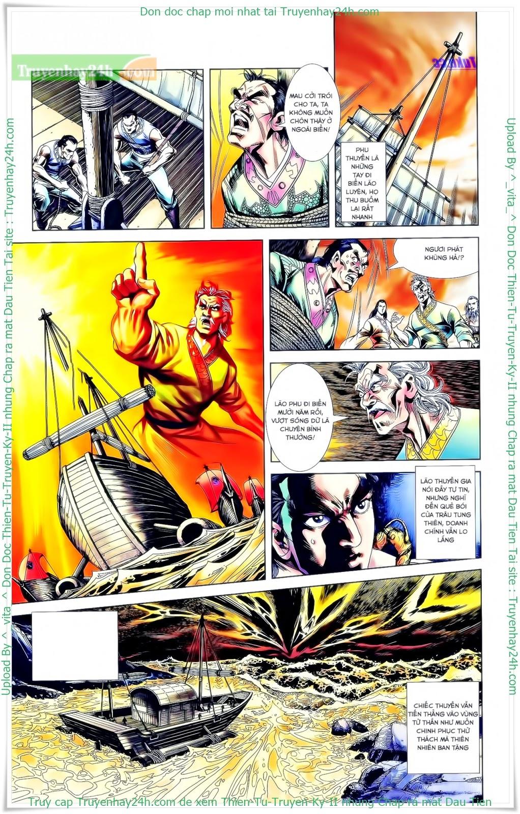 Tần Vương Doanh Chính chapter 27 trang 5