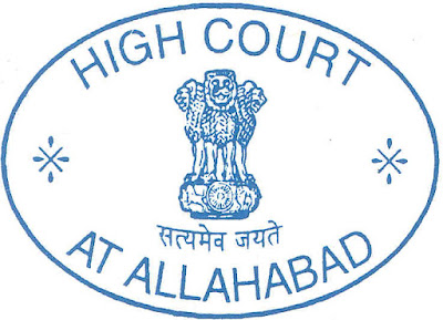 High Court Of Judicature At Allahabad Recruitment