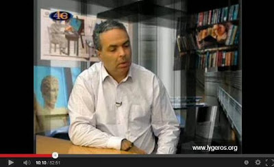 Συνέντευξη του Νίκου Λυγερού«S.Drekou»aenai.EpAnastasi