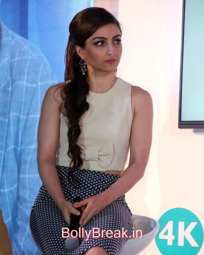 Celebs at Philips Smart 4K Ultra HD TV Launch, Soha Ali khan hot pics at Philips Smart 4K Ultra HD TV Launch
