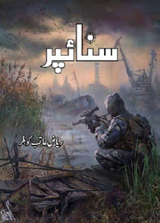Sniper Episode 18 Novel By Riaz Aqib Kohler