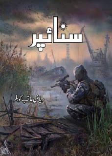 Sniper Episode 18 Novel By Riaz Aqib Kohler