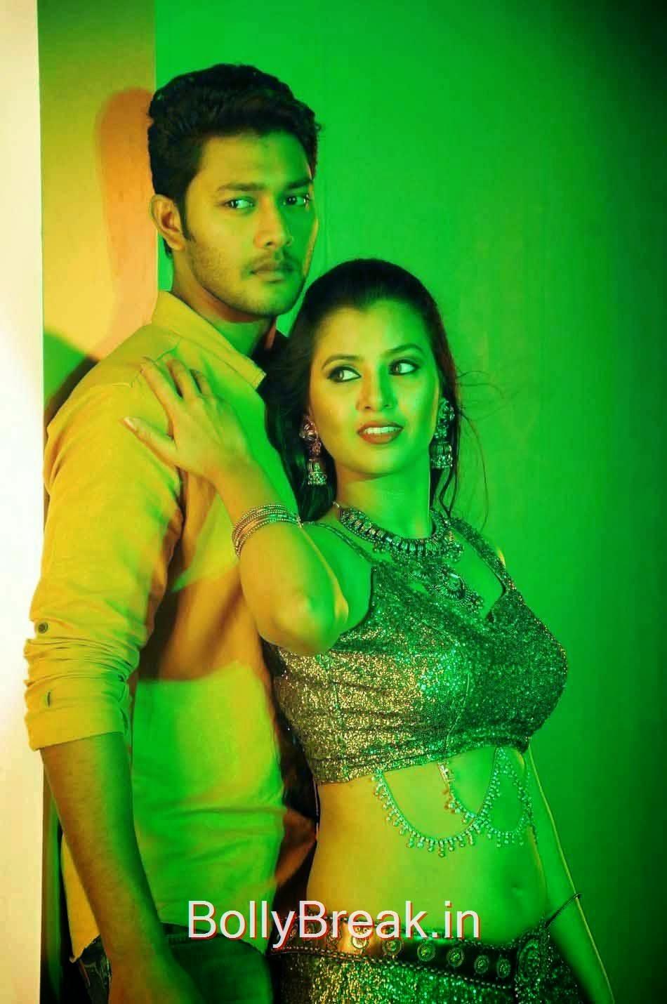 Prince-Where Is Vidyabalan Cinema Latest Stills,  Jyothi Seth Navel Photo Gallery from where is VidyaBalan movie