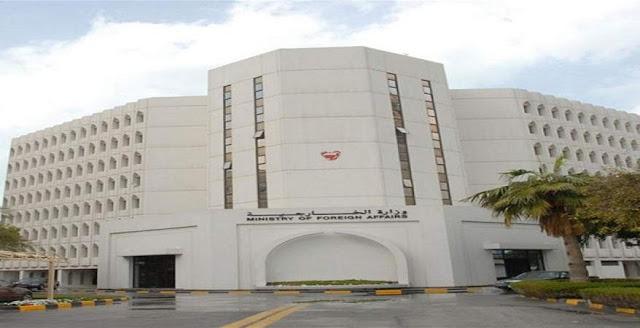 بعد الإمارات..البحرين تعلن استمرار العمل في سفارتها لدى سوريا