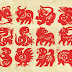 Chinese Zodiacs in 2013