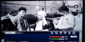 تردد قناة ماجيك 6 زمان