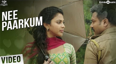 Thiruttuppayale 2 Songs | Nee Paarkum Song with Lyrics | Bobby Simha, Amala Paul | Vidyasagar