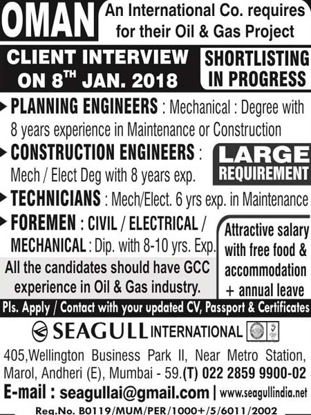 Planning Engineer, Seagull Jobs, Mechanical Engineer, Electrical Engineer, Construction Engineer, Mechanical Technician, Civil Foreman, Electrical Foreman, Electrical Technician, Oil & Gas Jobs, Oman Jobs,