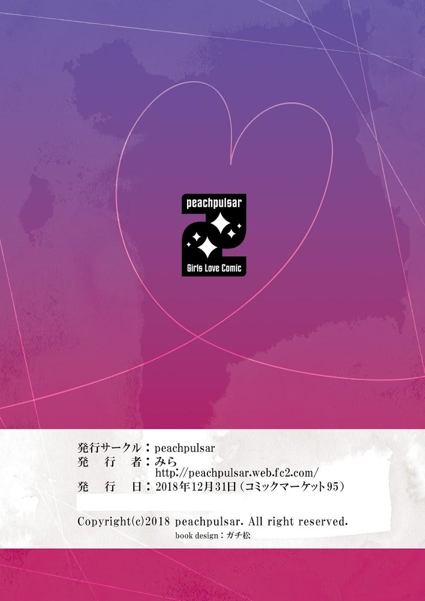 HentaiVN.net - Ảnh 45 - Tuyển tập Yuri Oneshot - Chap 125: Kinbaku Date ~Toshishita Kanojo ni Shibararete~