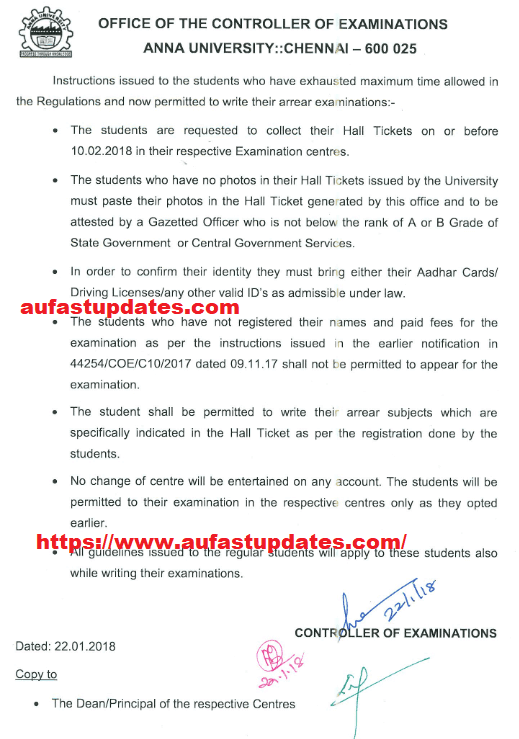 Hall Ticket Notification to the Students who have exhausted maximum period of study