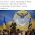 Ukrainian Intelligence Adapted to NATO Standards