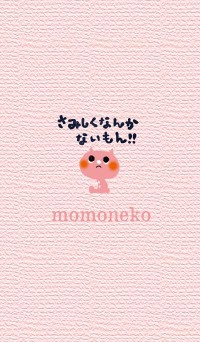 momoneko Theme
