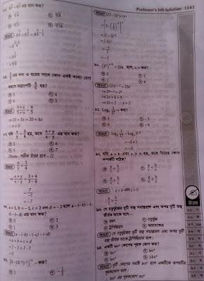 ATEO Exam preparation11