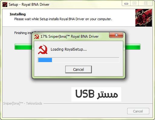 royal bna driver intel gma 4500m