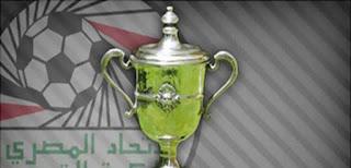تعرف علي موعد نهائي كأس مصر 2018