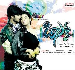 Telugu MP3: Disco Telugu Movie MP3 Songs Download Free