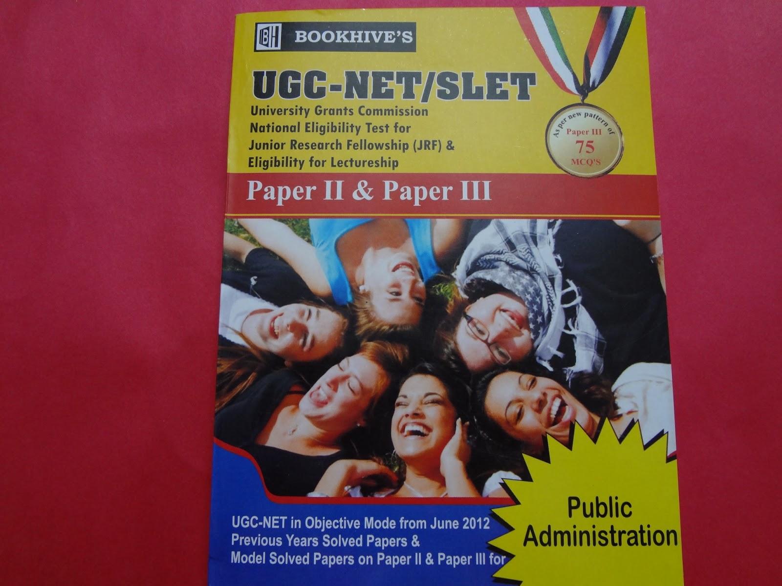 net test question paper