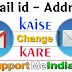 Gmail Id/Adress kaise Change kare